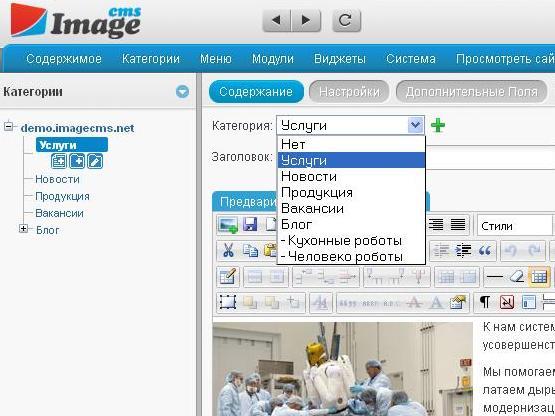 http://www.pluslab.ru/dif/ICMS01.JPG